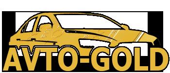 AVTO-GOLD - Автозапчасти для отечественных авто оптом и в розницу